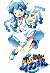 Affiche Shinryaku! Ika Musume