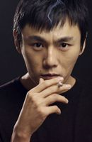 Photo Eric Qin Hao