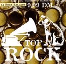 Pochette Top Rock - 14 Rock Ballads