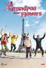 Affiche Grandpas Over Flowers