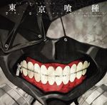 Pochette TV ANIMATION Tokyo Ghoul Original Soundtrack (OST)
