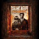 Pochette Silent Hill: Homecoming (OST)