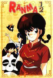 Affiche Ranma ½