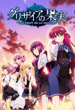 Affiche The Fruit of Grisaia