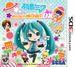 Jaquette Hatsune Miku : Project Mirai DX