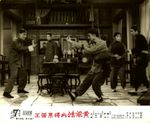 Affiche Wong Fei-Hung : The Duel Against the Black Rascal