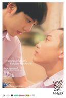 Affiche Love Sick The Series