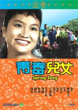 Affiche Spring Song