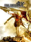 Jaquette Final Fantasy Type-0 HD
