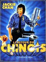 Affiche Le Retour du Chinois