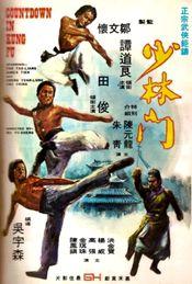 Affiche Shing, le fantastique mandchou
