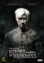 Affiche Keeper of Darkness