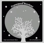 Pochette The Papermoon Sessions: Live at Roadburn 2014 (Live)