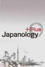 Affiche Japanology Plus