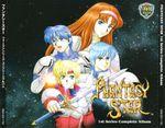 Pochette Phantasy Star: 1st Series Complete Album (OST)