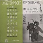 Pochette Chinese Masterpieces For The Erh-hu