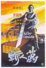 Affiche Killer Constable