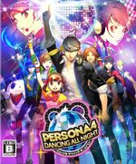 Jaquette Persona 4 : Dancing All Night