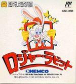 Jaquette Qui veut la peau de Roger Rabbit ?