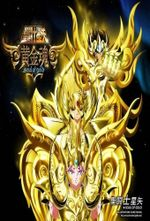 Affiche Saint Seiya: Soul of Gold
