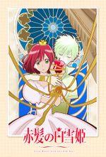 Affiche Shirayuki aux cheveux rouges