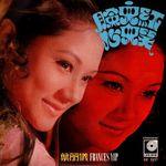Pochette 臉兒紅心兒笑 (EP)