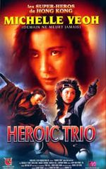Affiche The Heroic Trio