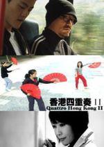 Affiche Quattro Hongkong 2