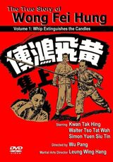Affiche The Story of Wong Fei-Hung (Part 1)