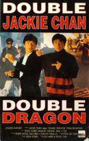 Affiche Double Dragon