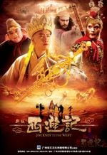 Affiche Journey to the West