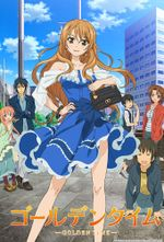 Affiche Golden Time