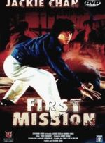 Affiche First Mission