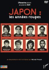 Affiche Japon : les annees rouges