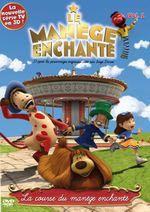 Affiche Le Manège enchanté (2007)