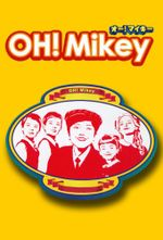 Affiche Oh Mikey!