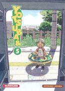 Couverture Yotsuba&, tome 5