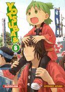 Couverture Yotsuba&, tome 8