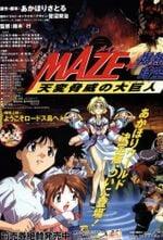 Affiche Maze Bakunetsu Jikuu (1997)