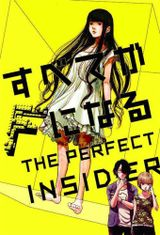 Affiche The Perfect Insider