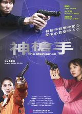Affiche The Marksman