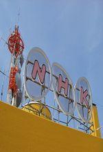 Affiche NHK Documentaries