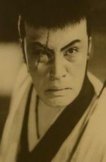 Photo Denjirô Ôkôchi