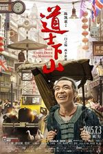 Affiche Monk Comes Down the Mountain