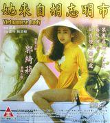 Affiche Vietnamese Lady