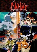 Affiche Ninja resurrection