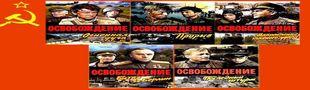 Cover 12 films pour découvrir la guerre avec le cinéma russe