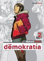 Couverture Demokratia, tome 2