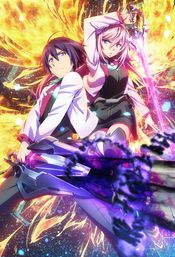 Affiche The Asterisk War: The Academy City on the Water