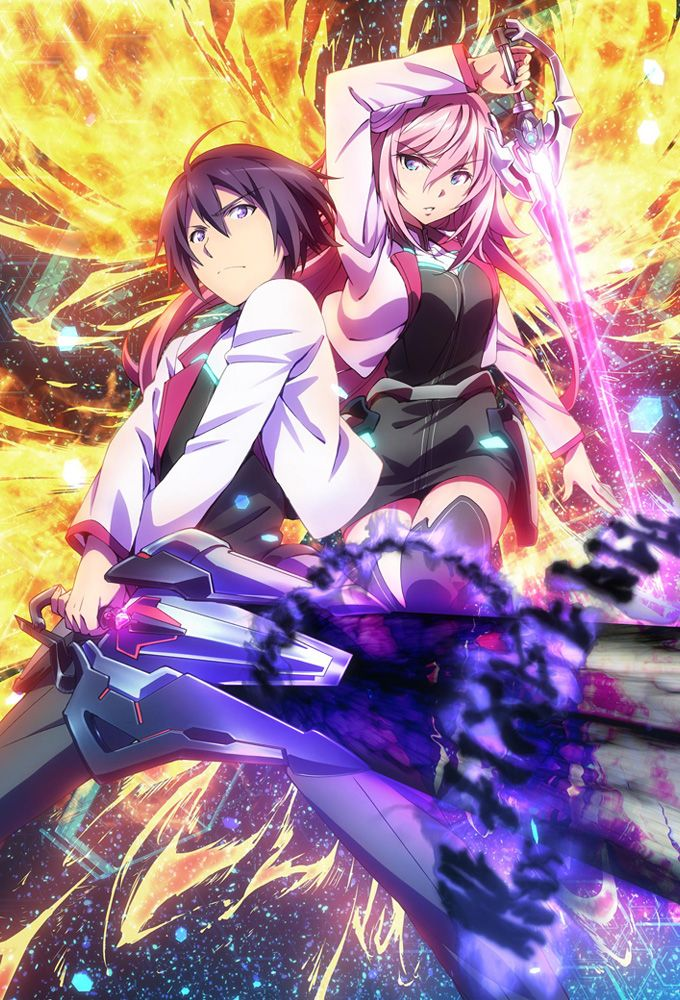 The Asterisk War The Academy City On The Water - Anime 2015-5782